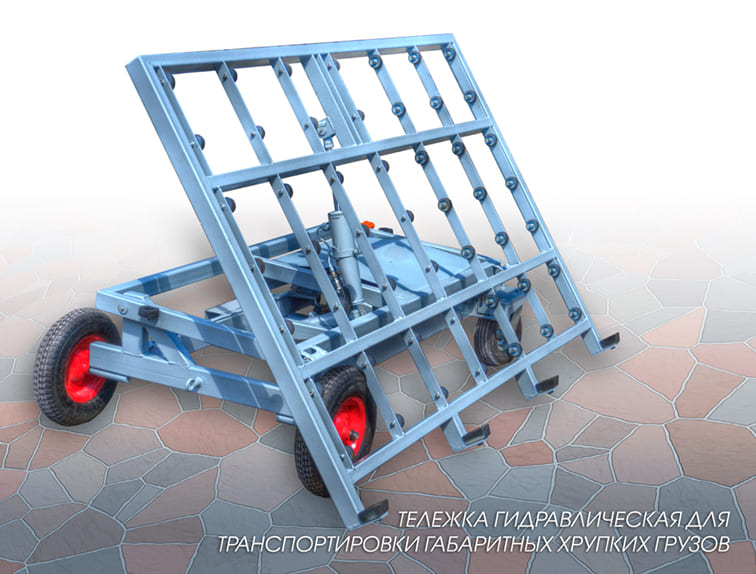 Steel hydraulic table cart